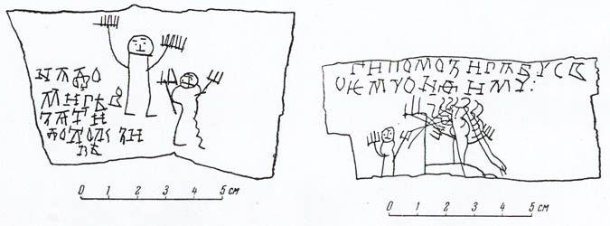 onfim3.jpg (675×250)