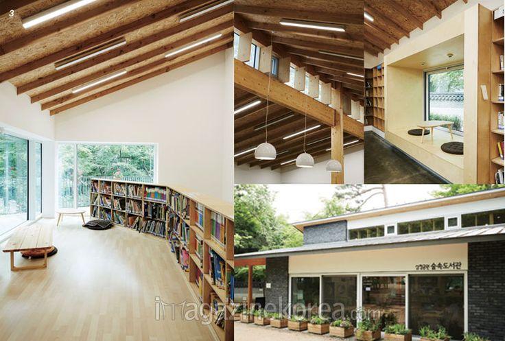 도서관으로 떠나는 여행 | 삼청공원 숲속도서관