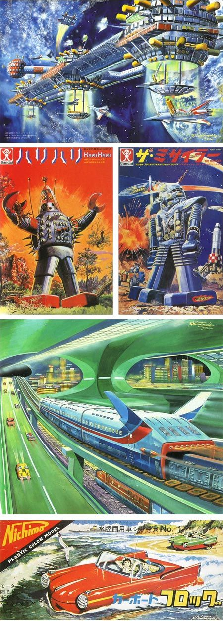 Shigeru Komatsuzaki - japanese futureism / retro illustration / space / sci fi / science fiction / japan
