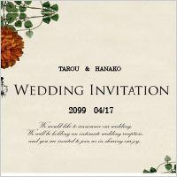 花と蔦を使ったシンプルな結婚式無料招待状