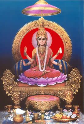 Sri Bala Tripura Sundari Devi - Second Day of Navratri (blog)