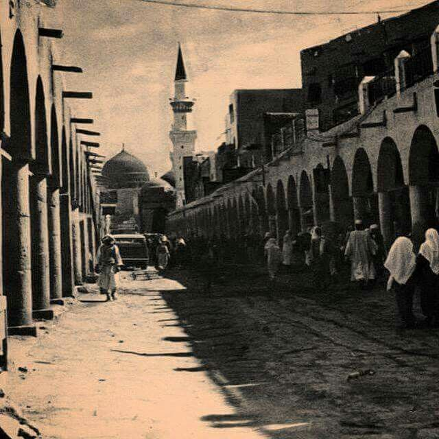 An old picture of the green dome of madina al munawara