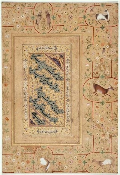 Persian calligraphy. A sample of the work of the 16th century calligrapher Mir Ali Heravi from Herat (present-day Afghanistan) held at the Louvre Museum.