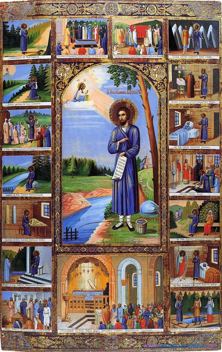 Russian icons gallery