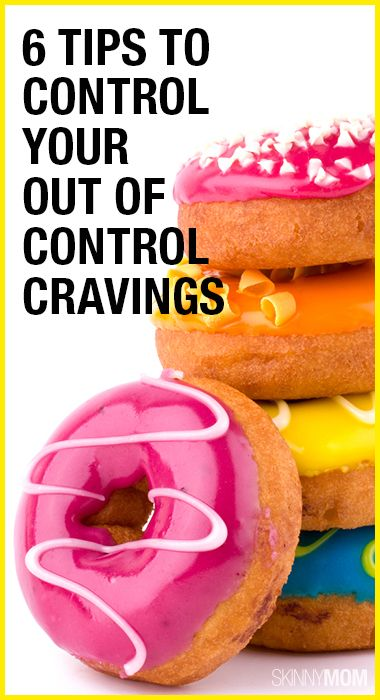 Tips to help you kick those bad habits to the curb!