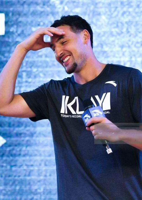 Klay Thompson in China