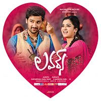 Lovers Movie Audio Released Posters, Sumanth Aswin, Tejaswi starrer Lovers telugu film audio release wallpapers,