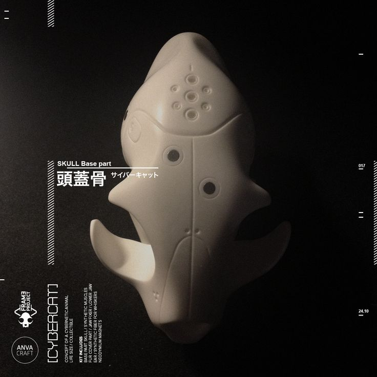 [CYBERCAT] Concept of a cybernetic animal Life size / collectible resin kit  Kit includes: Base part skull / Synthetic muscles Fur cover part / Jaw fixer / lower jaw Ear / Synthetic fiber for whiskers Neodymium magnets