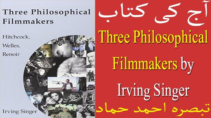 Three Philosophical Filmmakers, Book Review by Ahmad Hammad | Life Skill...