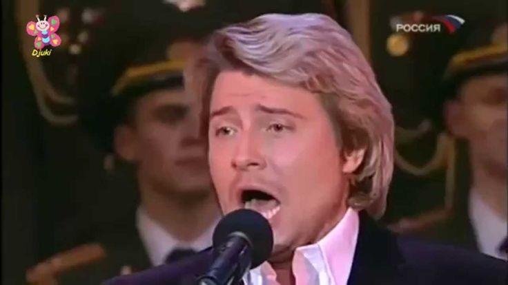 Funiculì, Funiculà - Nikolay Baskov & Alexandrov Red Army Choir