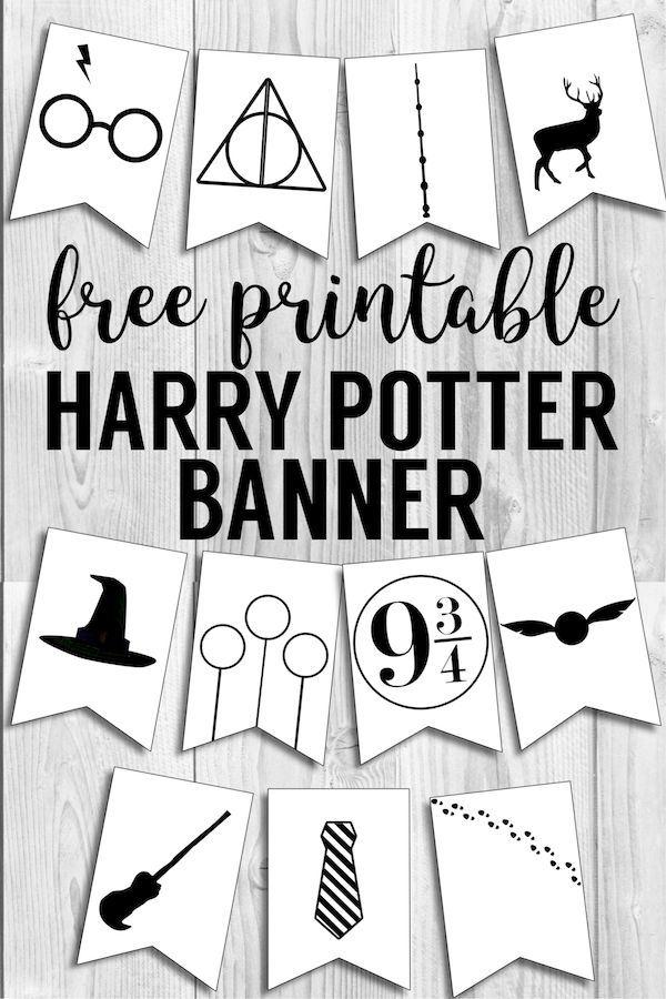Harry Potter Banner Free Printable Decor