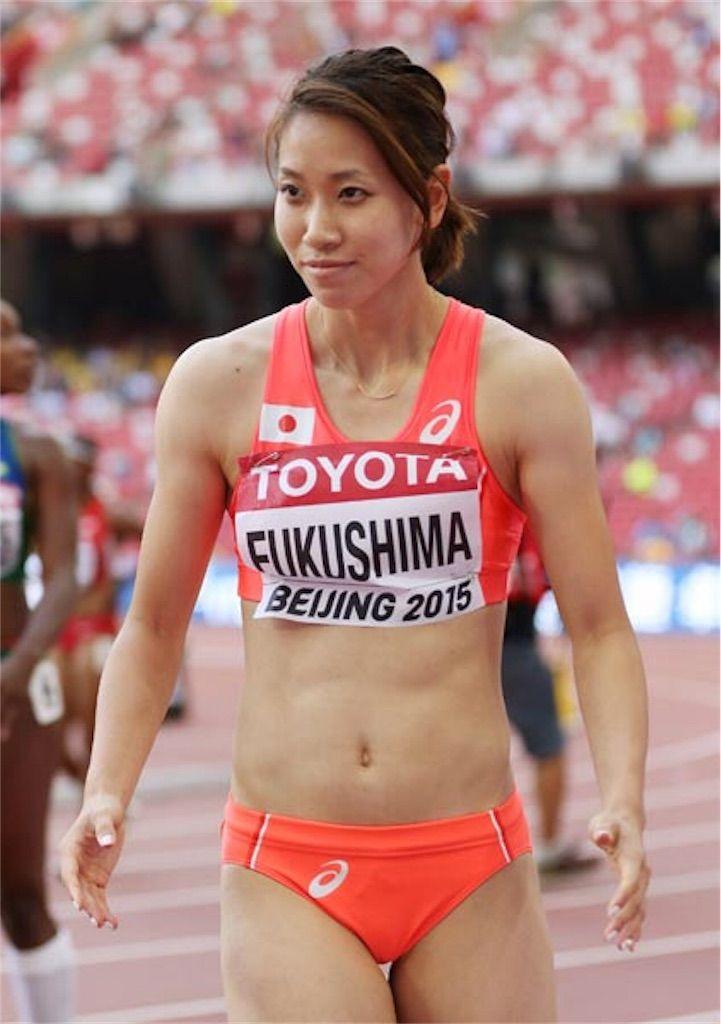 hot-female-asian-athletes