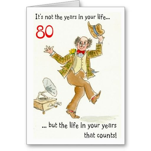 17 best 80Th Birthday Gift Ideas For Men images – 80th Birthday Cards