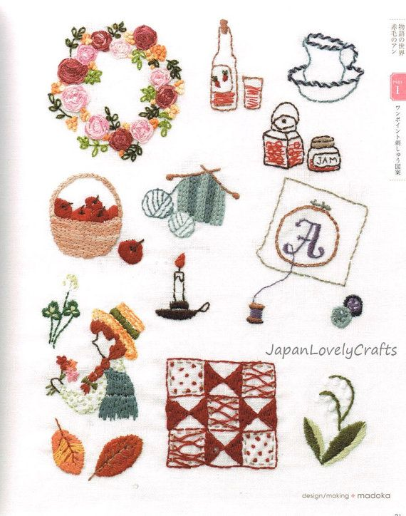 Kawaii Embroidery Patterns & Designs - Japanese Hand Embroidery Easy Pattern Book - Cross Stitch, Alphabet, Cute Fairy Tales Motifs - B1520