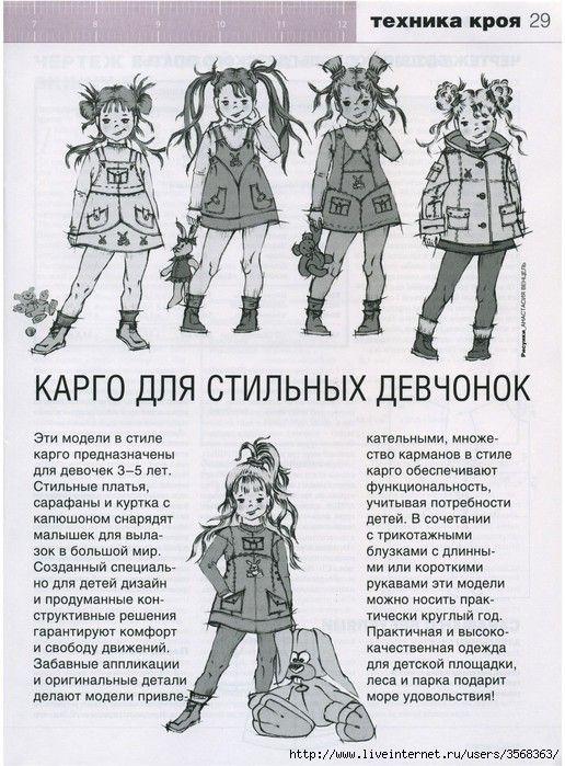 Внученькам | Записи в рубрике Внученькам | Дневник chirina : LiveInternet - Российский Сервис Онлайн-Дневников