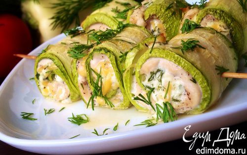 Рулетики из кабачков с курицей и творожной начинкой   Кулинарные рецепты от «Едим дома!»
