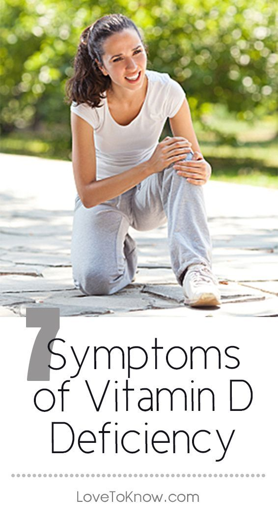 "Vitamin D is better known as the ""sunshine vitamin"" because humans are able to synthesize much of their required intake through proper exposure to the sun. Understanding how to spot Vitamin D deficiency symptoms can help individuals avoid potentially cata"