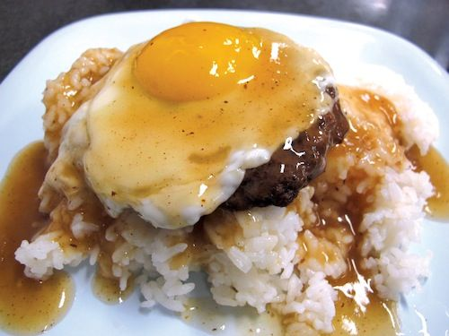 hawiian food | Top 5 favorite must-have Hawaii foods: HAWAII Magazine Facebook poll ...  LOCO MOCO