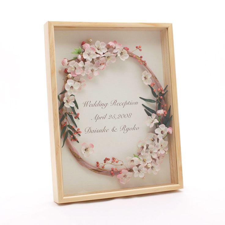 みやび桜 和風ウェルカムボード 拡大写真