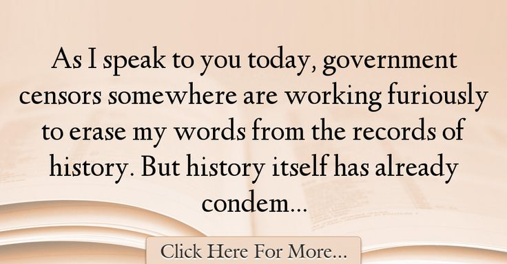 Hillary Clinton Quotes About History - 34079
