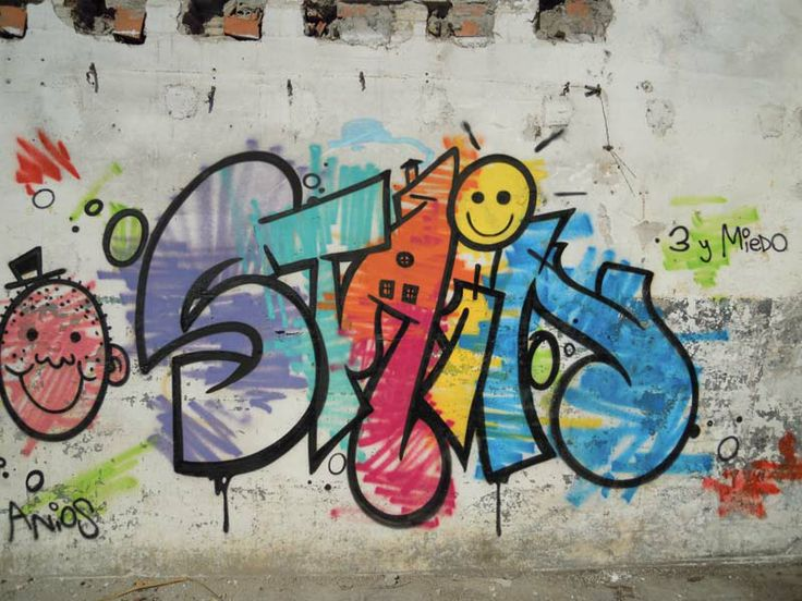 картинки имя лиза в граффити геи мачо возрасте