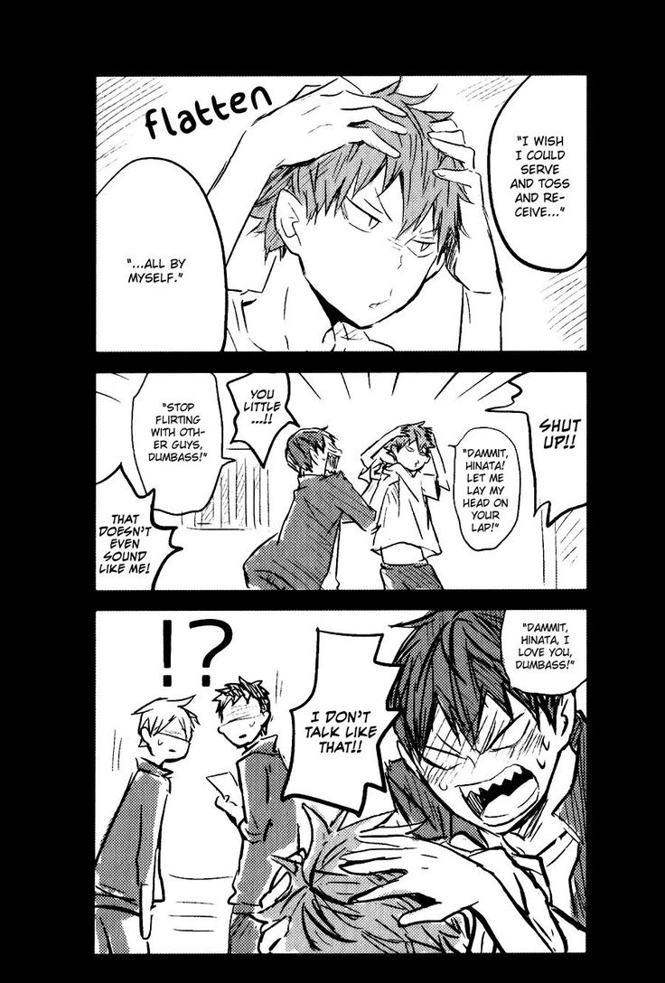 Haikyuu!! - Thank you, Anikyu! (Doujinshi) Ch.0(end) Page 6 - Mangago