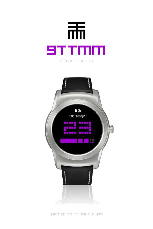 9TTMM to Wear. Watchface for #AndroidWear