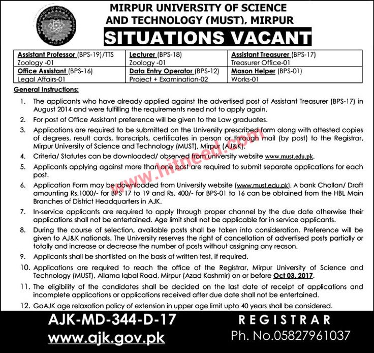 Mirpur University of Science and Technology (MUST) Job Opportunities   Assistant Professor (BPS-19) (01)  Lecturer (BPS-18) (01)  Assistant Treasurer (BPS-17) (01)  Office Assistant (BPS-16) (01)  Data Entry Operator (BPS-12) (02)  Mason Helper (BPS-01) (01)  Last Date to Apply: Oct 3, 2017 Newspaper:   #Assistant Professor #Data Entry Operators #Lecturer #Office Assistant