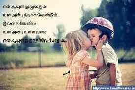 Heart touching....