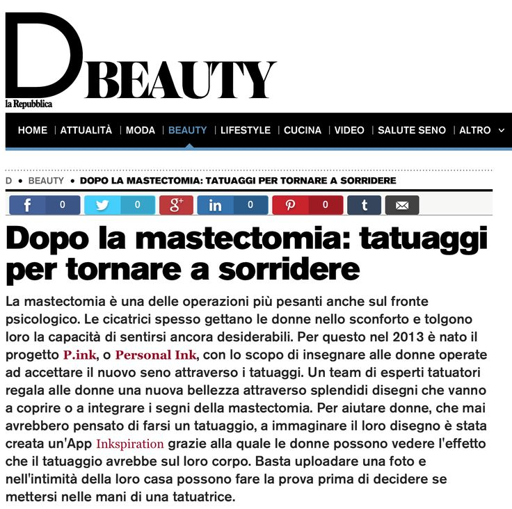 la Repubblica: Dopo la mastectomia: tatuaggi per tornare a sorridere. http://d.repubblica.it/beauty/2015/05/14/foto/mastectomia_tatuaggi_per_coprire_cicatrici_tumore_al_seno_pink-2609310/5/#share-top [p-ink.org]
