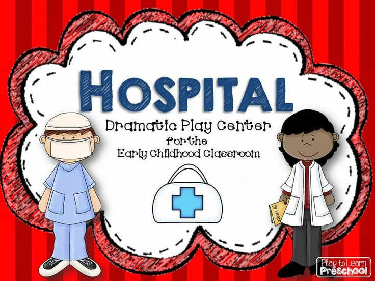 Hospital Dramatic Play Center - signs and printables to set up your own Hospital - by Play to Learn Preschool