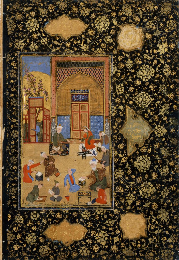 Layla and Qays at school, from the Layla and Majnun chapter of the Khamseh of Nezami