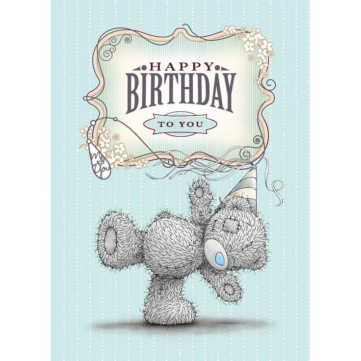 ♥ Tatty Teddy ♥ Happy Birthday To You  ♥