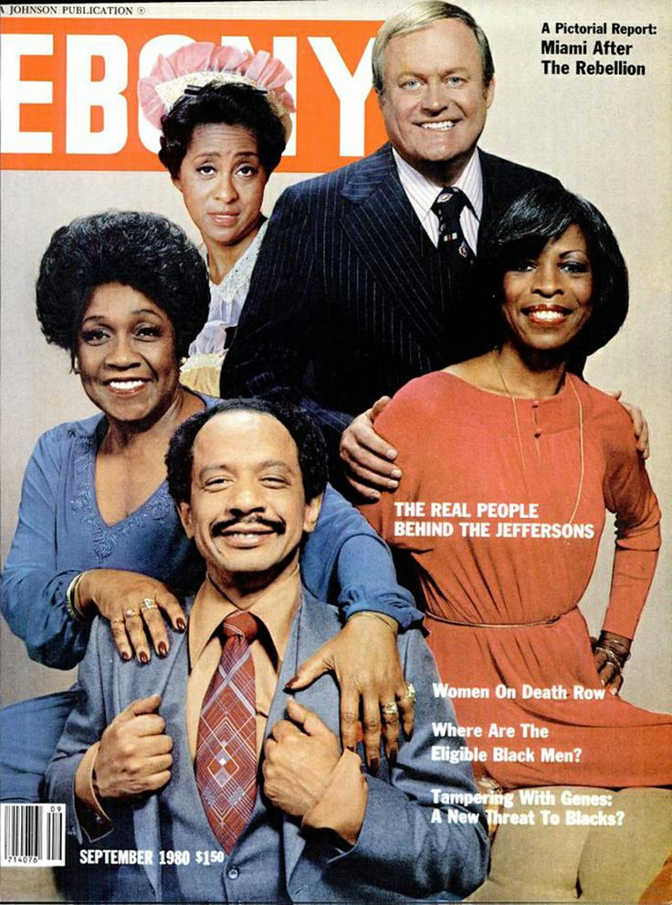 Ebony magazine, September 1980 — The Cast of The Jeffersons (clockwise from bottom-center): Sherman Hemsley as 'George Jefferson', Isabel Sanford as 'Louise Jefferson', Marla Gibbs as 'Florence Johnston, Franklin Cover as 'Tom Willis' & Roxie Roker as 'Helen Willis'