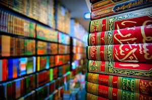 Hadith books... So much knowledge. So much power, so much peace and happiness to be derived from them.