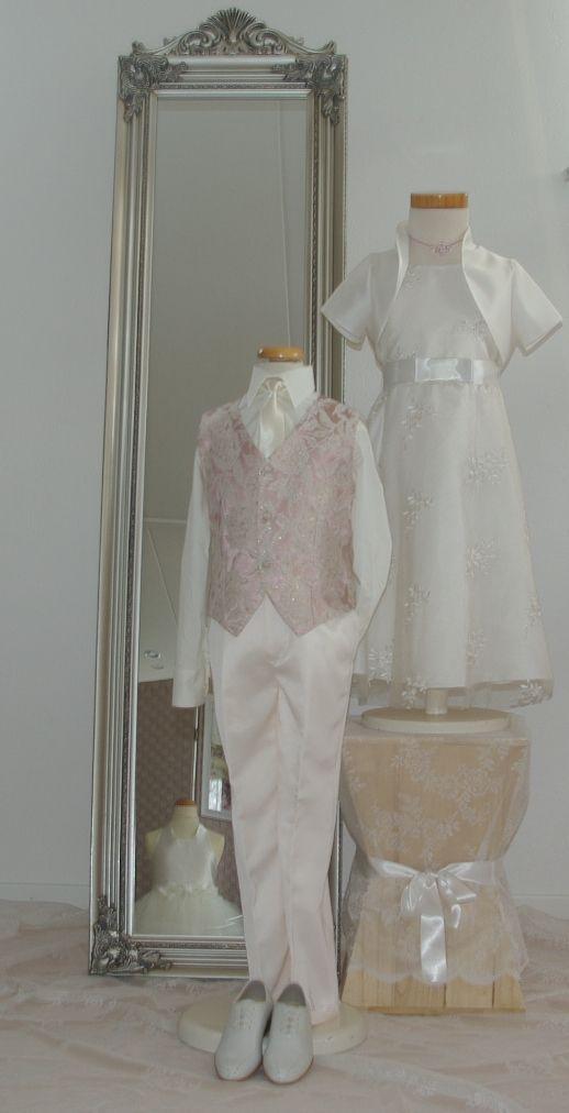 Corrie's bruidskindermode: Mooie, stijlvolle kleding voor bruidsmeisjes en bruidsjonkers. www.bruidskindermode.nl. Trouwen, bruiloft, huwelijk, bruidskinderen, bruidsmeisje, bruidsmeisjes, bruidsmeisjesjurk, kinderbruidsmode, kinderbruidsjurk, bruidsjonkerkleding, communiejurk, communiekleding.