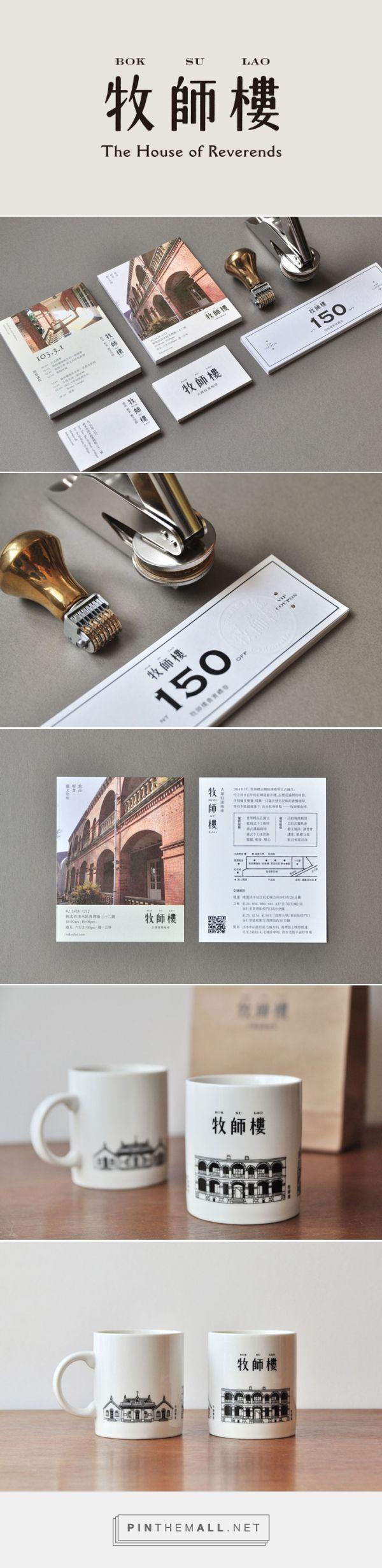 牧師樓 - 古蹟庭園咖啡 | Onion Design Associates - created via https://pinthemall.net