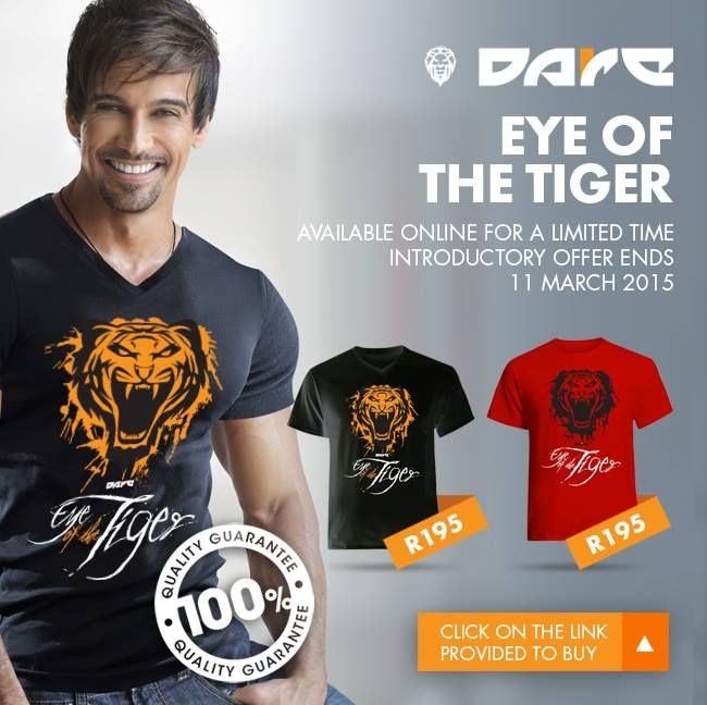 Eye of The Tiger Dare Fitness T-shirts available from www.daredezigns.com