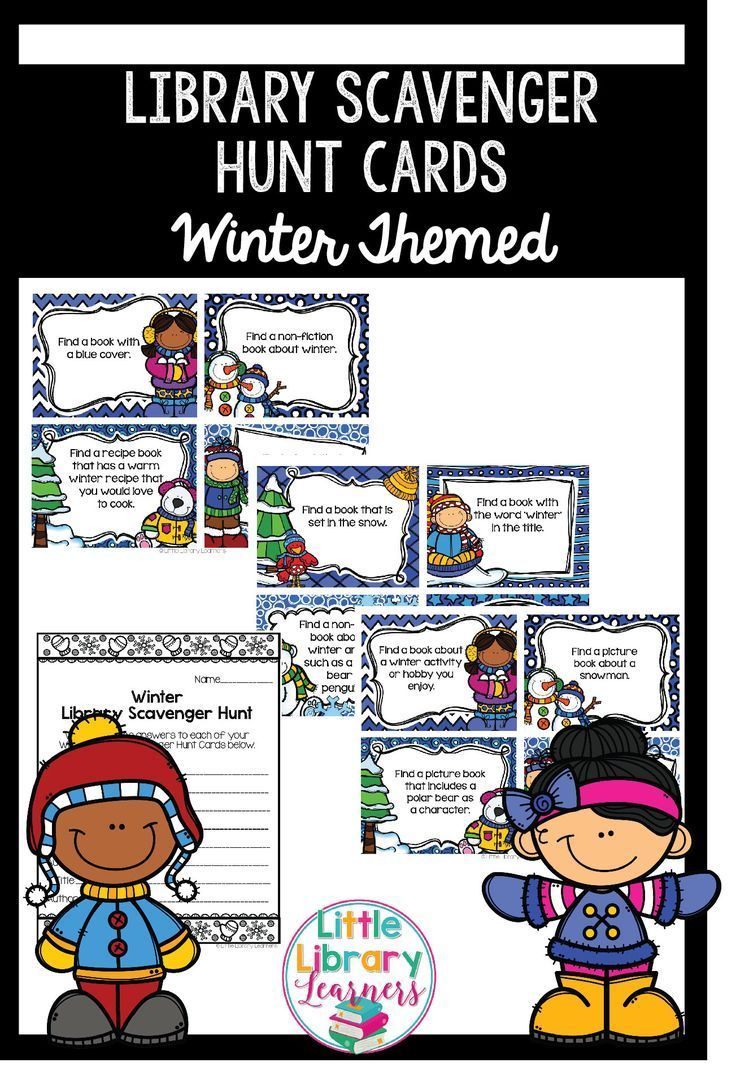 Library Scavenger Hunt Cards with a fun WINTER theme. A great tool for the Elementary Librarian to teach  Library Skills and how to locate information.