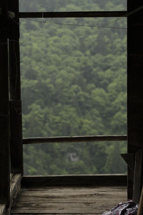 view from segender, camlihemsin