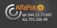 Лого фотостудии AlfaFoto Киев tel. 0442277697 Профессиональная фотография и дизайн