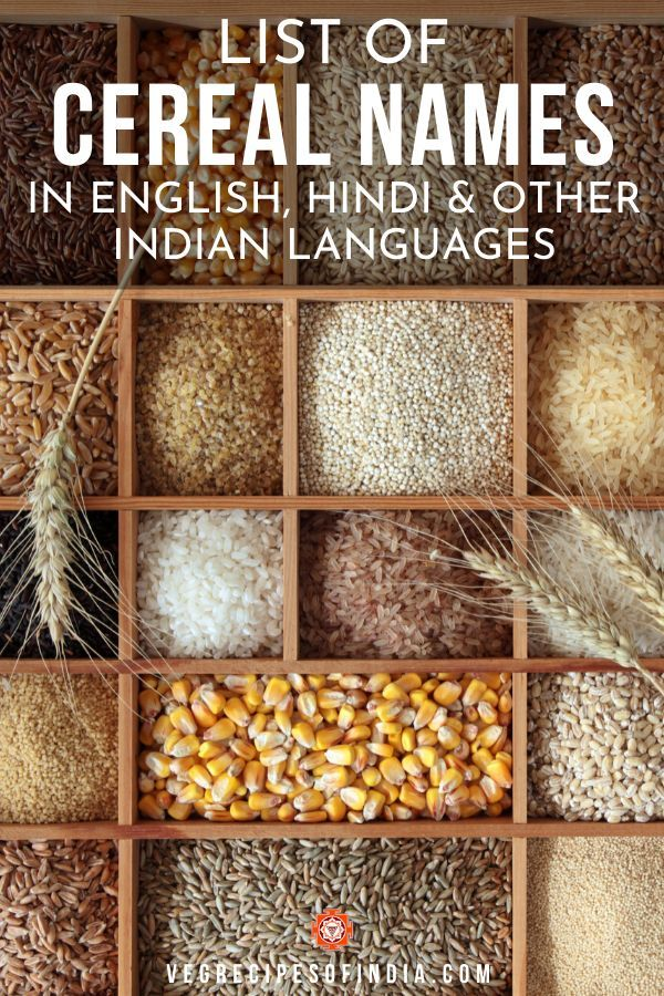 Cereals Names In 2020 Cereal Names Cereal Indian Food Recipes