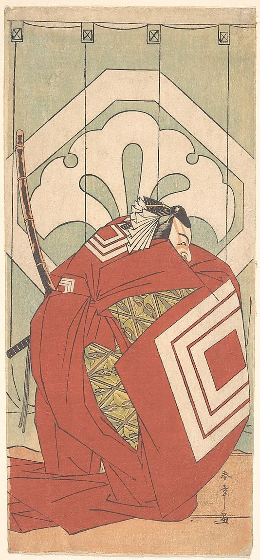 Ichikawa Danjuro V in a Shibaraku Role Katsukawa Shunshô (Japanese, 1726–1792) Period: Edo period (1615–1868) Date: ca. 1779 Culture: Japan Medium: Polychrome woodblock print; ink and color on paper
