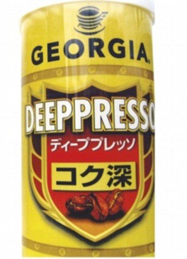 Deepresso