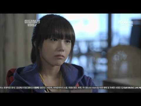 110904[tvN]응답하라 1997-13화- 여자친구 있다고 거짓말했다가 딱 걸린 서인국