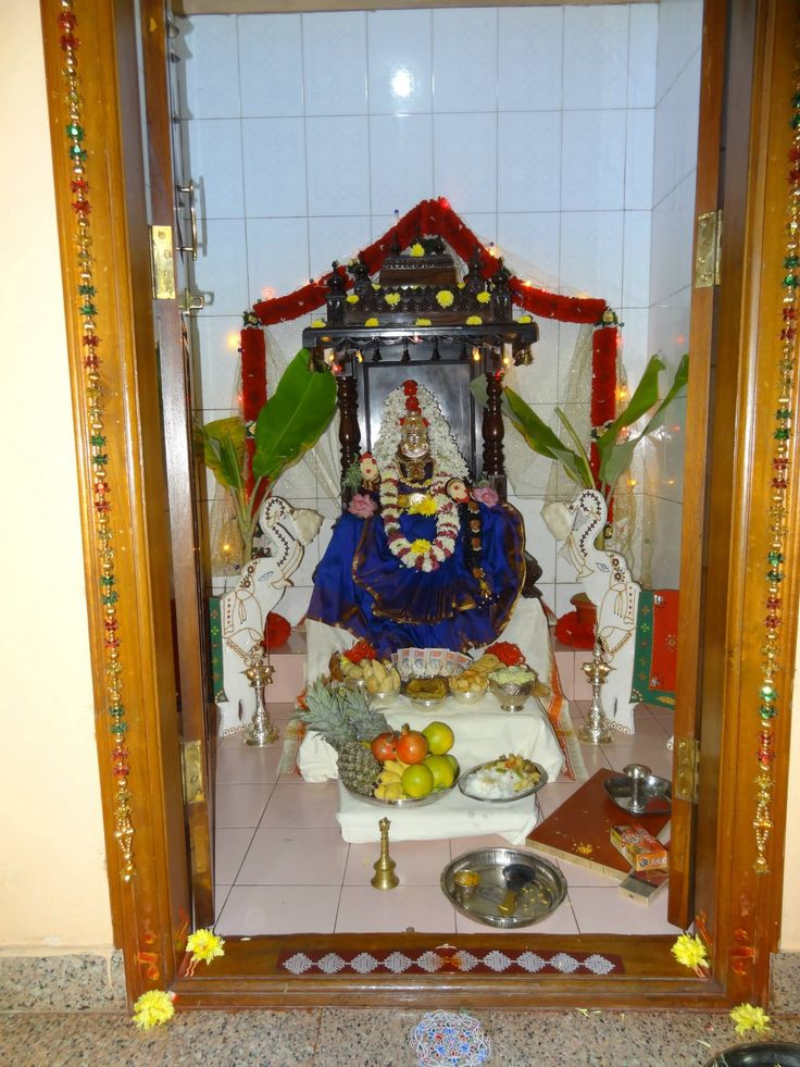 2013 varamahalakshmi Pooja- Mantpada lakshmi...