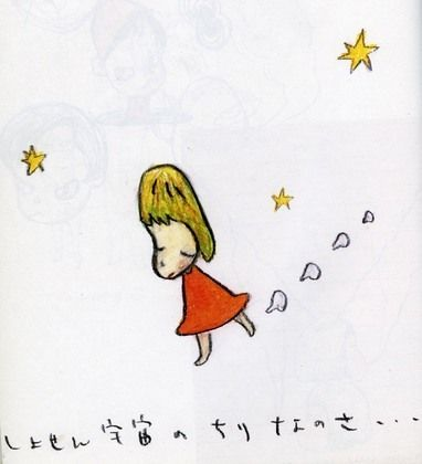 """orange dress girl with stars"". Dibujo hecho con crayones de dibujo simple sobre papel, creado por la famosa artista japonesa: Yoshimoto Nara."