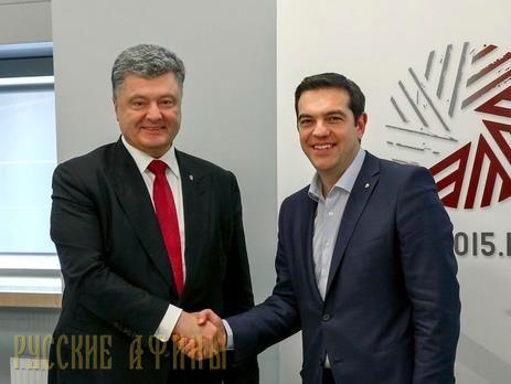 Алексис Ципрас посетит Украину 8-9 февраля http://feedproxy.google.com/~r/russianathens/~3/H0q8VkopvzM/20147-aleksis-tsipras-posetit-ukrainu-8-9-fevralya.html  Премьер-министр Греции Алексис Ципрас 8-9 февраля посетит Украину, сообщил генеральный секретариат информации и коммуникаций.