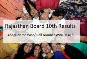 Rajasthan Board 10th Result 2017