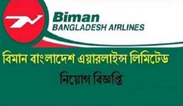 Biman Bangladesh Airlines Job Circular 2018 - BDJOBS KING